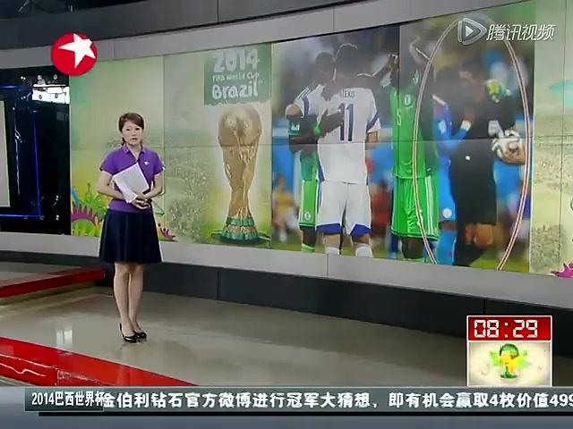 世界杯惊曝黑哨赌球证据 波黑民众集体请愿截图