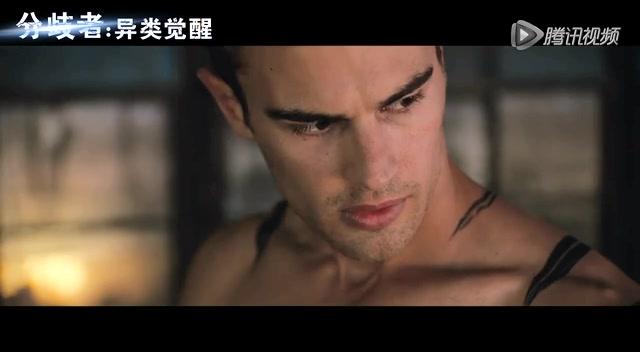 《分歧者:异类觉醒》片段:激情戏东北话恶搞 (中文字幕)截图