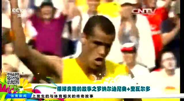 马拉多纳领衔世界杯史上经典长途奔袭截图