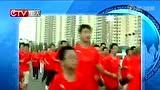 视频:2014第28届奥林匹克日长跑(海阳站)