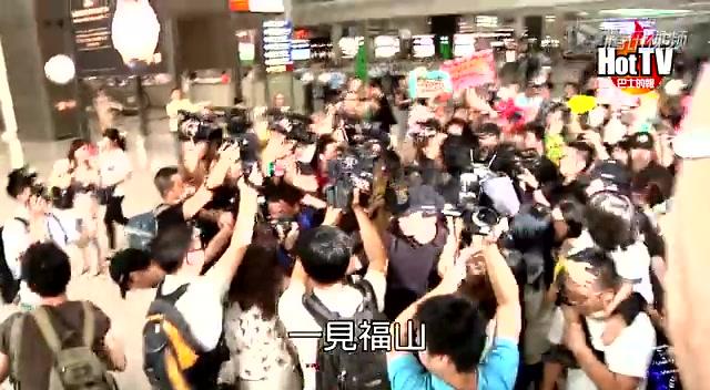 福山雅治香港巡演开唱 个唱卖底裤每条二百
