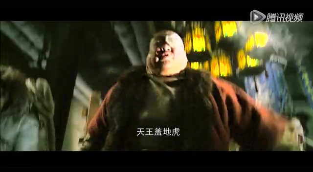 《智取威虎山》先行版 (中文字幕)截图