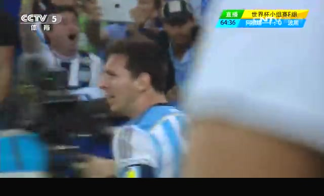 【进球】阿根廷精妙配合 梅西内切爆射扩大比分截图