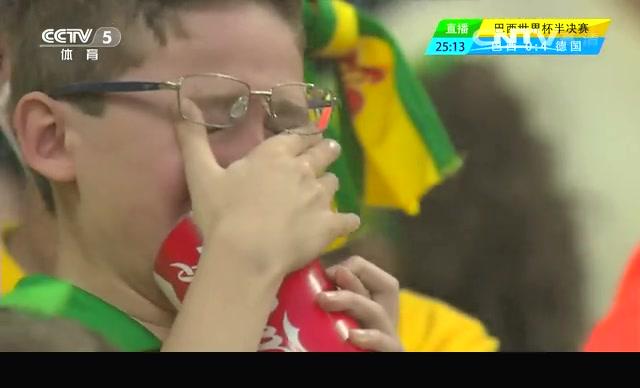 【悲痛】惨痛失利大罗不忍直视 泪水淹没足球王国截图
