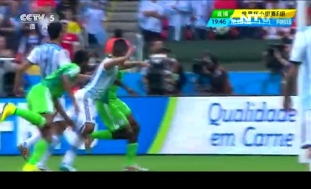 【阿根廷集锦】尼日利亚2-3阿根廷 火力惊人截图