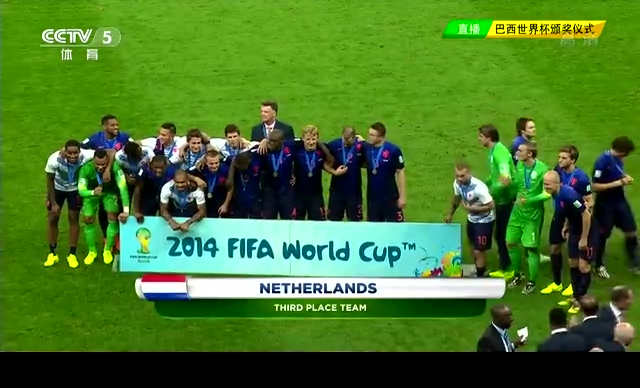 【五佳镜头】13日五佳镜头 荷兰获季军梅西倒钩绝技截图