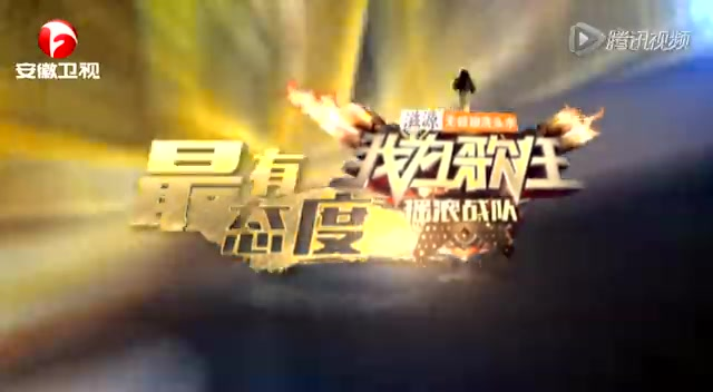 《我为歌狂2》宣传片之阵容篇截图