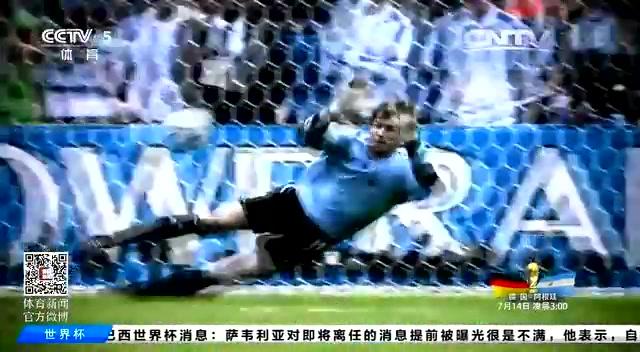 阿根廷再战德国欲报仇 望在马拉卡纳球场登顶截图