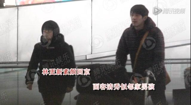 独家:林更新素颜回京 面容清秀似邻家男孩截图