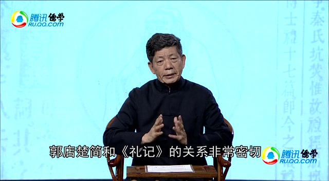 《明德讲堂》第四期之一: 中国传统文化核心是礼截图
