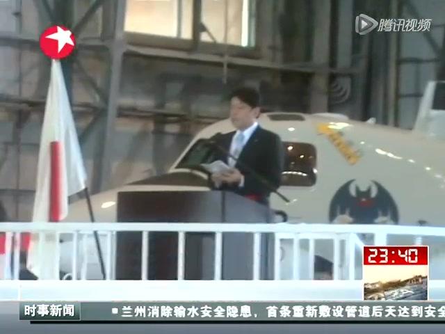 日本:冲绳那霸基地成立预警机部队截图