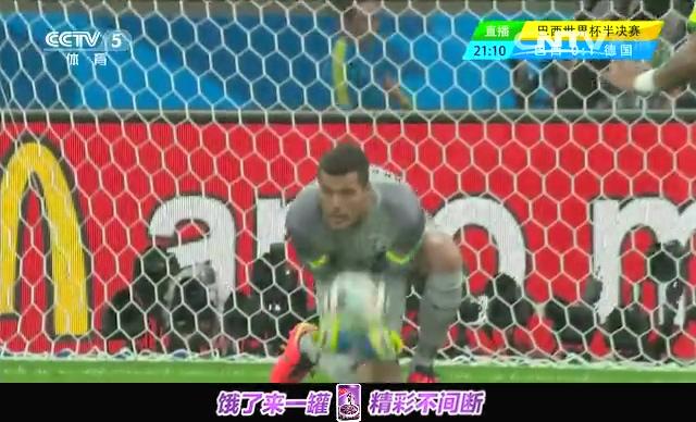 【个人集锦】克洛泽进球圆梦 世界杯16球超越大罗截图