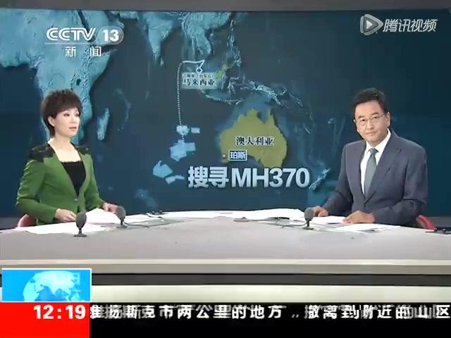 重庆人大副主任谭栖伟涉嫌严重违纪违法被调查截图