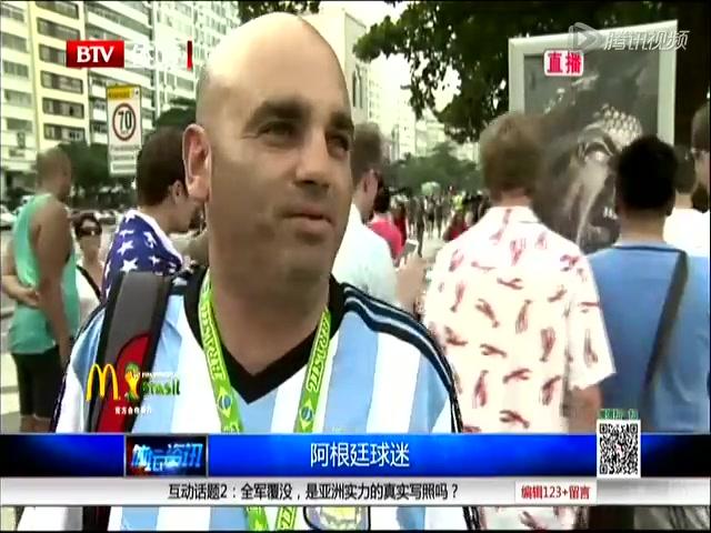 苏亚雷斯告别世界杯  各界反应不一截图