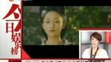 赵薇 将出演《画皮2》与陈坤周迅再聚首
