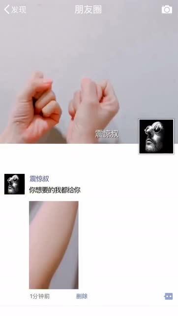 七夕快乐小傻瓜