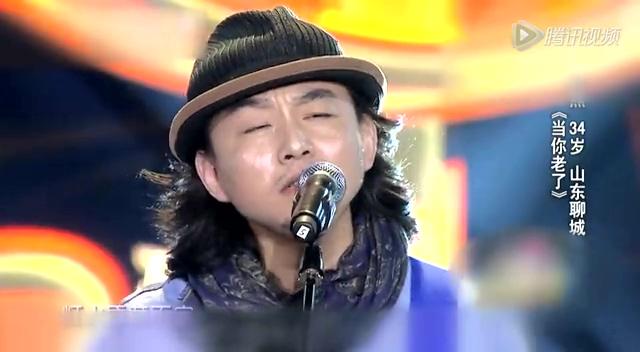 完整版:吴青峰羽泉助阵好歌曲总决赛截图