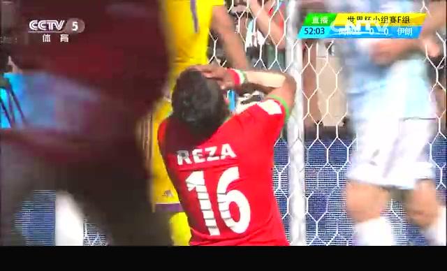 【伊朗集锦】阿根廷1-0伊朗 作风顽强险些破门截图