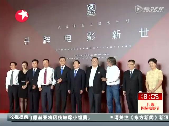 光线在沪打造中国电影世界主题项目截图