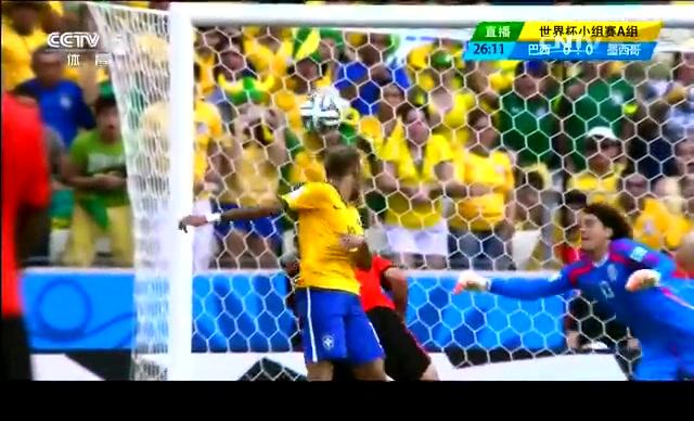 策划:巴西世界杯之旅 桑巴军团惨败创尴尬纪录截图