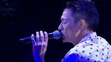 刘德华 - 17岁(2010 live)