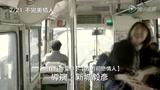 《纯净脆弱的心》台湾预告片 (中文字幕)
