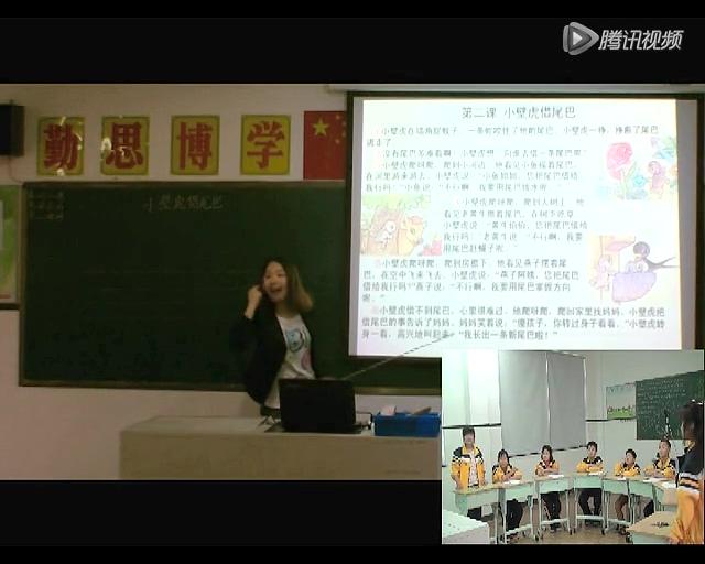 浙江省台州市聋哑学校精品课展示