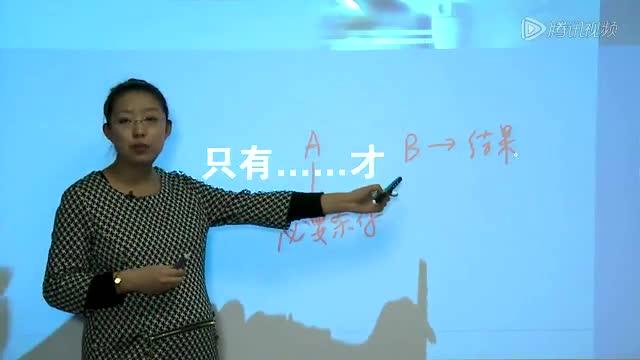 2012公务员言语理解与表达