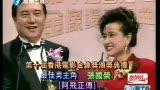 张国荣去世八周年 粉丝追忆