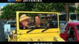 视频:《里约大冒险》人物版预告曝光花絮