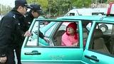 QQ-杭州交通91·8电台公益微电影《迫在眉睫2》