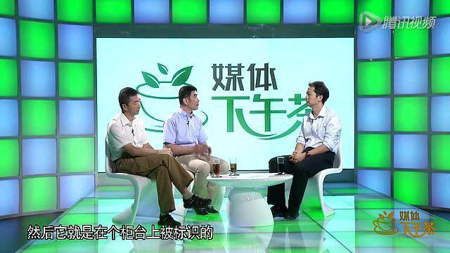 媒体下午茶:转基因食品安全吗?