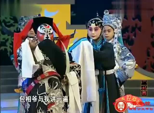 一群小孩唱秦腔《三对面》,比大人唱的都要好!