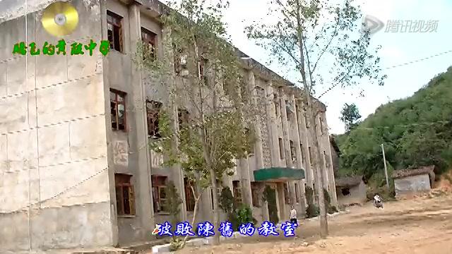 江西抚州市宜黄县黄陂中学精品课展示