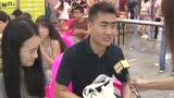 龙港财富广场抱老婆比赛
