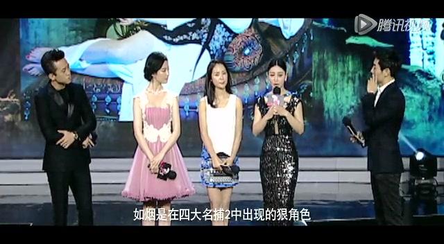 《四大名捕大结局》告别版花絮 刘亦菲打戏伤人截图