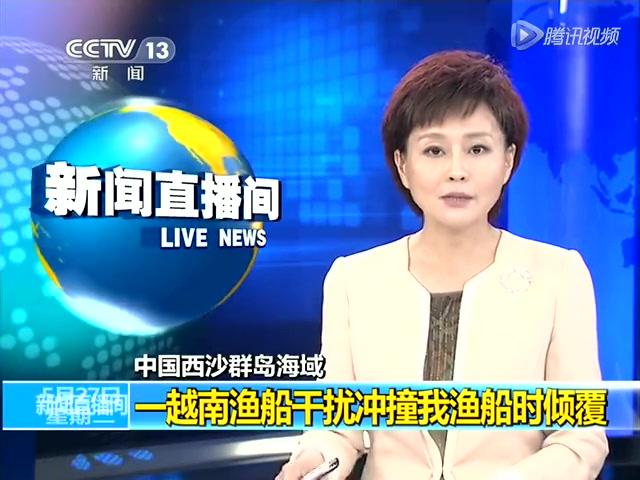 """南各时期漂亮女兵(23/23)   越南抗议中国海军追逐""""枪击   高清图片"""