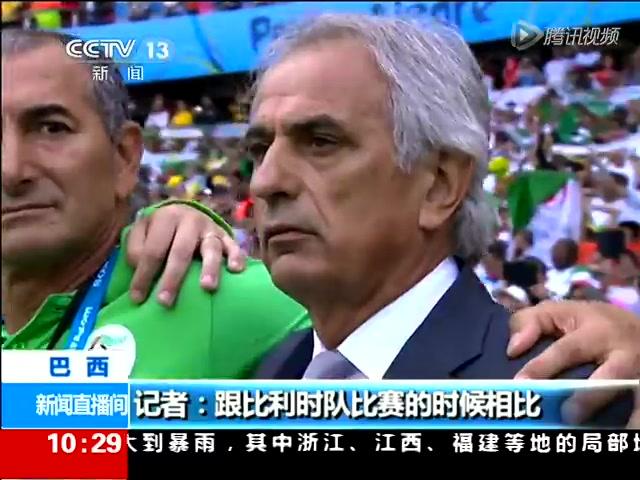 韩国再败亚洲球队一胜难求截图