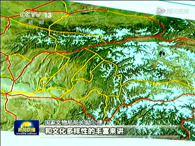 丝绸之路和大运河项目申遗成功截图