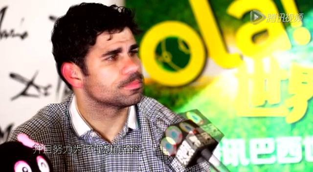 腾讯专访迭戈.科斯塔:视罗纳尔多为偶像 为踢球选择西班牙截图