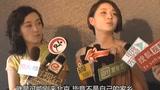 殷桃率众《时尚女编辑》华丽来袭 赵子琪低调完婚惹尴尬