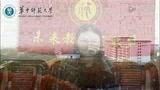 华中师大第六届手抄报设计大赛最终版图片