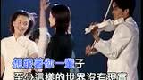 那英 - 梦醒了(feat. 王菲)(LIVE)