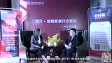 门图网《对话掌门人》201712第一期:对话崔玉忠
