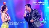 Lionel Richie、李玟《Endiess Love》