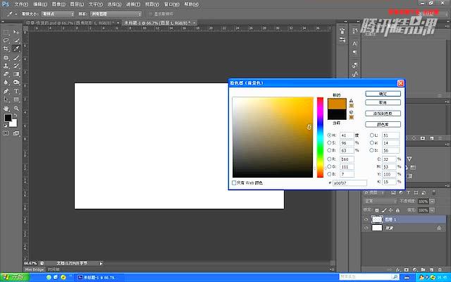 Photoshop CS6 零基础到大师之路全案例讲座