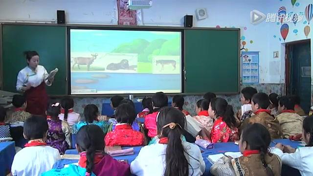 青海省共和县第一民族寄宿制小学精品课