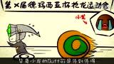 联盟江湖第十三期:如何玩好打野?