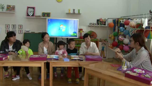 幼儿园示范课 小班健康 《营养的蔬菜 》