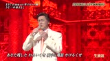 日韩群星 - うそ (火曜曲! 13/04/16 LIVE)